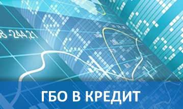Установка ГБО в кредит в Харькове