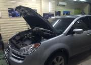 Subaru Tribeca GFI